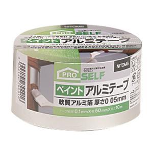 ニトムズ ペイントアルミテープ 50×10 J3940|yamakishi