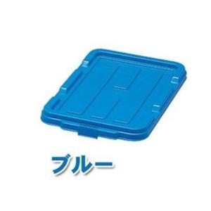 アイリスオーヤマ ボックスコンテナ(BOXコン...の関連商品4