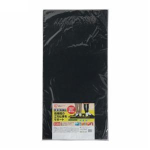 アイリスオーヤマ 作業用クッションマット RS...の関連商品1