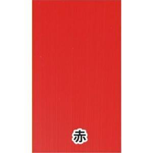 アイリスオーヤマ プラダン 赤 PD-644 yamakishi