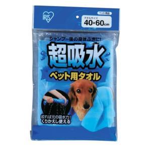 アイリスオーヤマ 超吸水ペット用タオル CKT-M