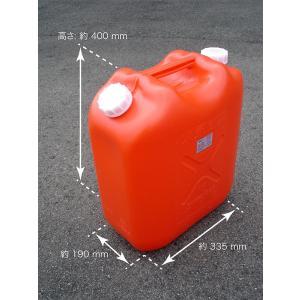 【1回の注文につき4個まで】コダマ樹脂工業 灯油...の商品画像