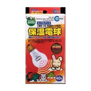 マルカン 保温電球40W (ペット・保温) HD-40