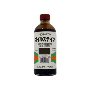 サンデーペイント オイルステイン ウォルナット 300ml yamakishi
