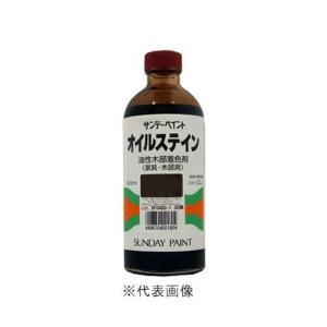 サンデーペイント オイルステイン チェリー 300ml yamakishi