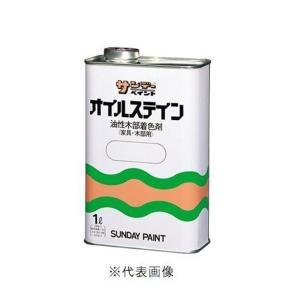 サンデーペイント オイルステイン マホガニー 1L yamakishi