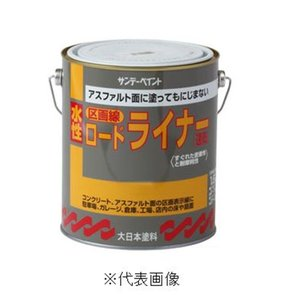 サンデーペイント 水性ロードライナー・路面標示用途塗料(黄色) 【3L】|yamakishi