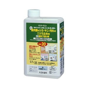 サンデーペイント カチオン系水性 塗料下塗り剤 No.20 0.7L|yamakishi
