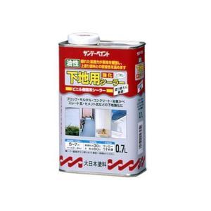 サンデーペイント 油性 下地用強化シーラー 0.7L|yamakishi