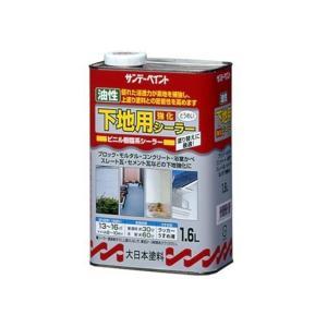 サンデーペイント 油性 下地用強化シーラー 1.6L|yamakishi