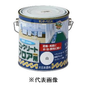 サンデーペイント 水性コンクリートフロア用(アイボリー) 【1.6L(1600ml)】|yamakishi