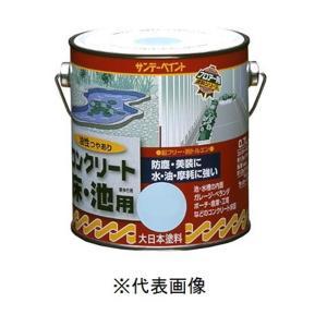 サンデーペイント 油性コンクリート床・池(ライトグレー) 【1.6L(1600ml)】|yamakishi