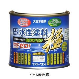 サンデーペイント 水性塗料・ECOアクア・エコアクア極(ベージュ) 【1/5L(200ml)】|yamakishi