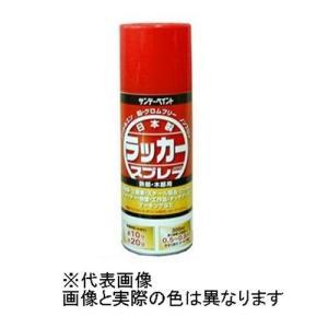 サンデーペイント ラッカースプレーJ(白) 【0.3L(300ml)】
