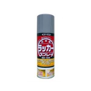 ●フロンガスやトルエン、メタノール、鉛・クロム等の有害物質を使用しない安心の日本製スプレーです&lt...