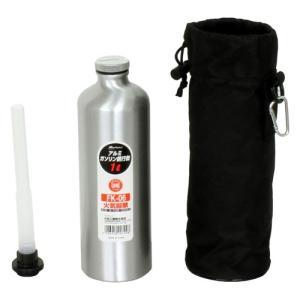 大自工業 アルミガソリン携行缶(携行ボトル) 1L FK-06|yamakishi