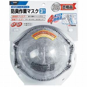 GISUKE ギスケ 活性炭フィルター入り防臭作業N95マス...