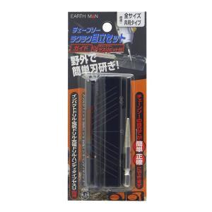 ●ヤスリビット付きだからインパクトドリル・電気ドリル・充電ドリルへ取付(6.35mm六角軸ワンタッチ...