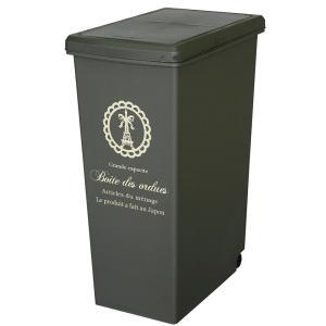 平和工業 ゴミ箱 スライドペール 45L ブラウン