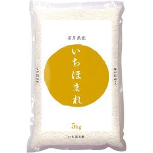 パールライス 【新米】平成30年産・福井の新ブランド米『いちほまれ』 5kg|yamakishi