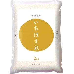 パールライス 【新米】平成30年産・福井の新ブランド米『いちほまれ』 2kg|yamakishi