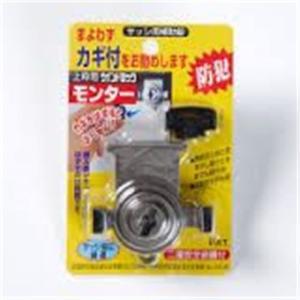 ノムラテック ウインドロック モンスター ブロンズ (二重安全装置付サッシ用補助錠) 上枠用|yamakishi
