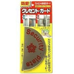 ●本体サイズ:75×150×2mm ●クレセント錠を外から見えないようにすることにより、侵入盗に防犯...