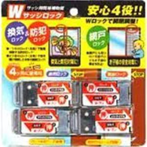 ノムラテック Wサッシロック (サッシ用簡易補助錠) 4P シルバー|yamakishi