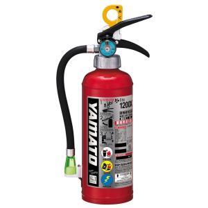 ヤマトプロテック 蓄圧式粉末(ABC)消火器 業務用 4型 FM1200X