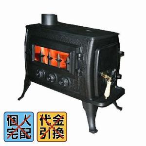 HONMA ホンマ製作所 鋳物薪ストーブ EV-203TX