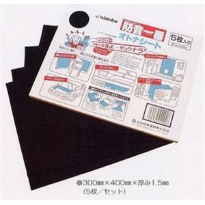 日本特殊塗料 防音一番オトナシート(防音・制振シート 5枚入り) 300×400×厚み1.5mm|yamakishi