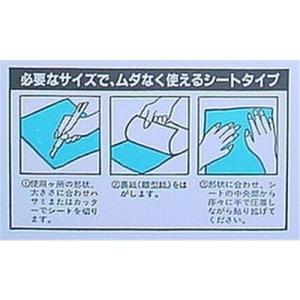 日本特殊塗料 防音一番オトナシート(防音・制振シート 5枚入り) 300×400×厚み1.5mm|yamakishi|02