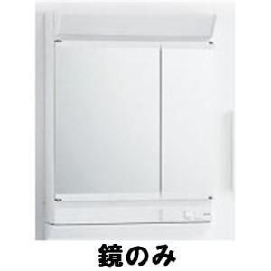 【お取り寄せ】TOTO 【鏡のみ・台別売り】新型化粧台KEシリーズ 600サイズ 化粧鏡 二面鏡 LMCF060B2GAC2G yamakishi