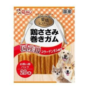 九州ペット 愛情レストラン 国産鶏ささみ巻きコ...の関連商品3