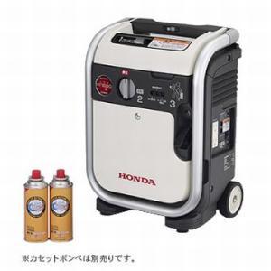 ホンダ HONDA カセットボンべ ガスパワー発電機(エネポ) EU9iGB