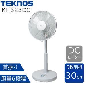 TEKNOS テクノス DCリビング扇風機 フルリモコン KI-323DC|ヤマキシPayPayモール店