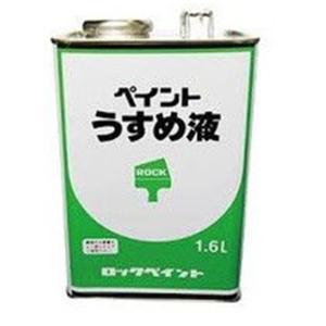 ● ●内容量:3.785L ●用途:油性・つや有ウレタン建物用、油性建物用、トタン用、油性サビ止メ、...
