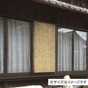 武田コーポレーション 天津すだれ ハイロング 幅88cm×丈220cm (超特大サイズ LLサイズ) yamakishi