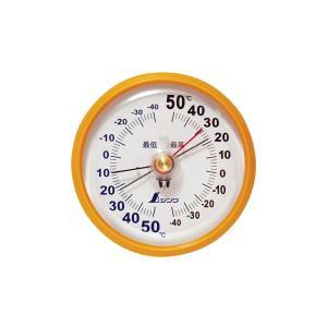 シンワ 温度計 最高最低 丸型 D-9 72715
