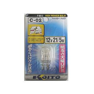 小糸製作所 ハイパワーバルブ 12V21/5W P8812