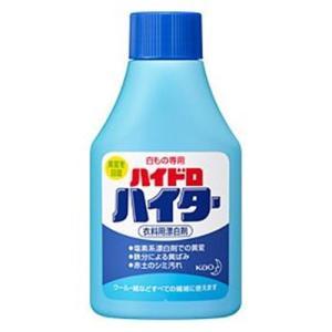 花王 ハイドロハイター(衣料用漂白剤) 150g