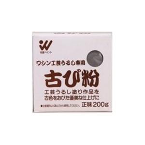和信ペイント 古び粉 200g|yamakishi