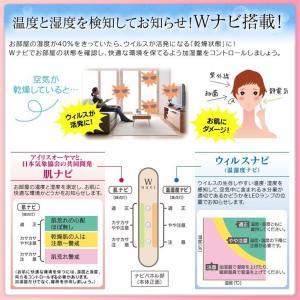 アイリスオーヤマ 気化ハイブリッド式加湿器(イオン機能付) ARK-700Z-N yamakishi 03