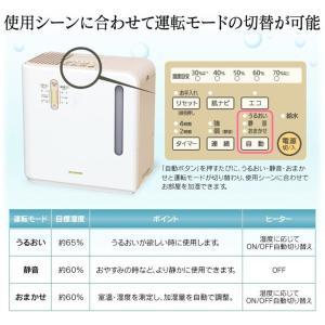 アイリスオーヤマ 気化ハイブリッド式加湿器(イオン機能付) ARK-700Z-N yamakishi 05