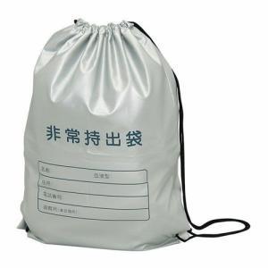 アイリスオーヤマ 避難袋セット (防災・災害グッズ ) HF...