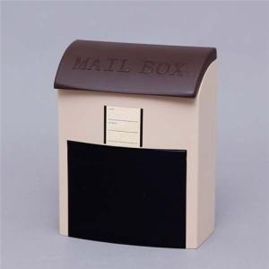 アイリスオーヤマ ネット通販ポスト(郵便受け・宅配ボックス) ブラウン/ベージュ H-NP395|yamakishi