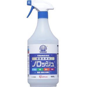 アイリスオーヤマ 除菌洗浄水ノロッシュ トリガーボトル 【液体タイプ】 HJ-1000B yamakishi