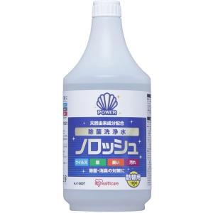 アイリスオーヤマ 除菌洗浄水ノロッシュ 詰替用 1L【液体タイプ】 HJ-1000T yamakishi