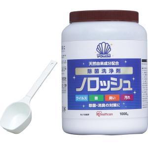 アイリスオーヤマ 除菌洗浄水ノロッシュ 粉末 1kg【粉末タイプ】 HJ-1000F yamakishi