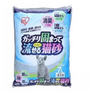 アイリスオーヤマ ガッチリ固まってトイレに流せる猫砂(ネコ砂) 7L GTN-7L【お一人様4点限り...
